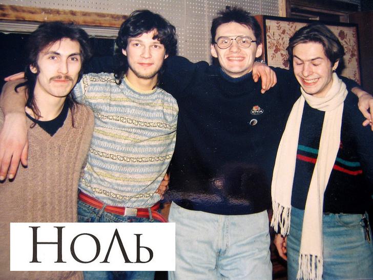 Фото №9 - 13 историй о том, как были придуманы названия отечественных рок-групп