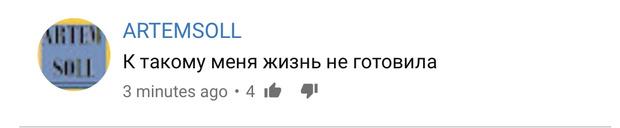 Фото №10 - Пародия на современных рэперов от Black Star: у Тимати и Егора Крида вышел клип на песню «Гучи»