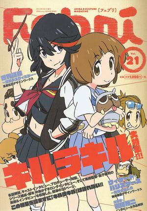 Фото №6 - 9 крутых аниме, которые снимали не по манге