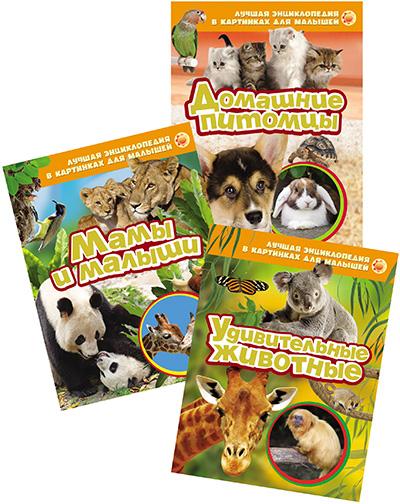 Фото №11 - 14 книг про животных
