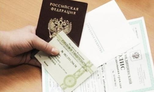 Фото №1 - Минздрав предложил повысить страховые взносы в Фонд ОМС