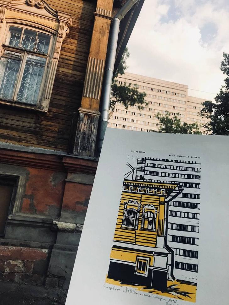Фото №2 - Выставка линогравюр в новом пространстве Музея Москвы