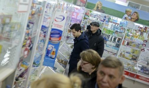 Фото №1 - За превышение цен на лекарства российские компании наказали на 4,8 млн рублей
