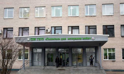 Фото №1 - В аппарате вице-губернатора Олега Эргашева рассказали, сколько «ковидных» пациентов в Госпитале для ветеранов войн