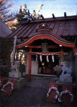 Фото №6 - Восхождение на Фудзи