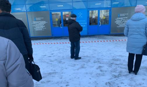 Фото №1 - Петербургские больницы снова минируют