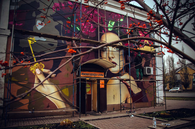 Фото №1 - Граффити-художники расписали фасад дома в Кемерово