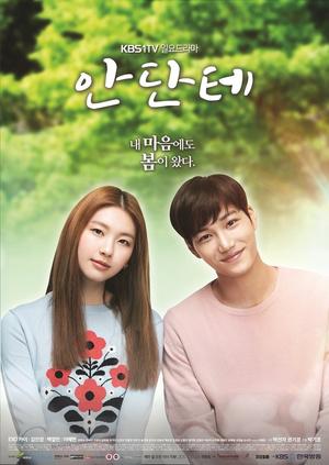 Фото №3 - SuperKai: 5 (не только) корейских сериалов с Ким Чон Ином из EXO