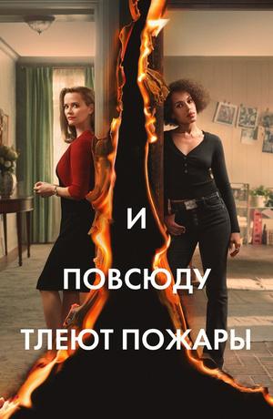 Фото №4 - Что посмотреть: 6 сериалов, похожих на «Отыграть назад»