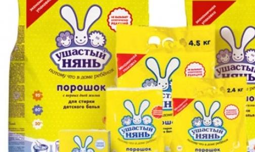 Фото №1 - Опасно ли стирать петербургским украинским порошком?