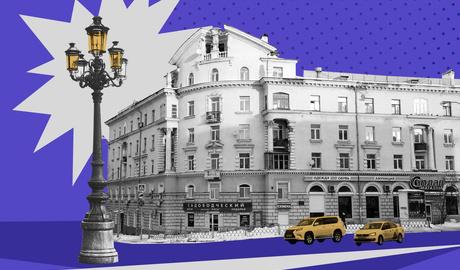Назад в будущее: открывая Екатеринбург заново