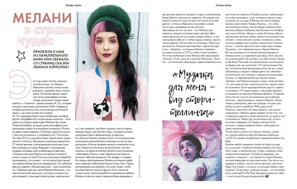 Фото №14 - Elle Girl в октябре: поколение Z строит карьеру
