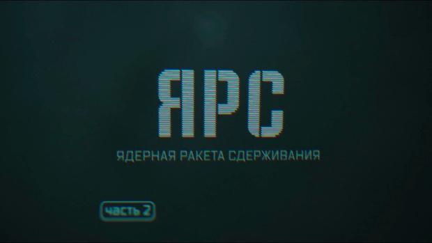 Фото №1 - Российские военные испытывают двери компункта на устойчивость к ядерному взрыву (видео)