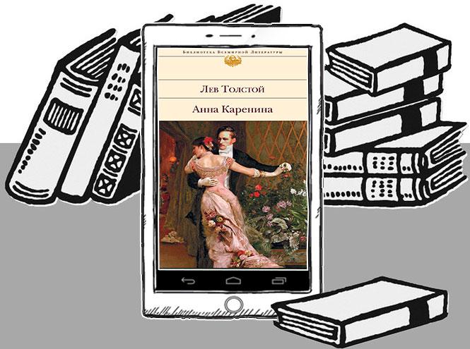 Фото №5 - 10 книг, которые должна прочитать каждая современная женщина