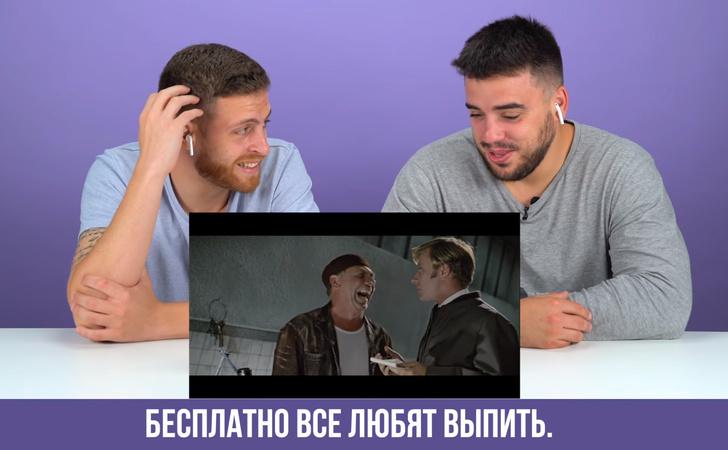 Фото №1 - Впервые в жизни иностранцы смотрят комедию «Бриллиантовая рука» и делятся эмоциями на камеру (видео)