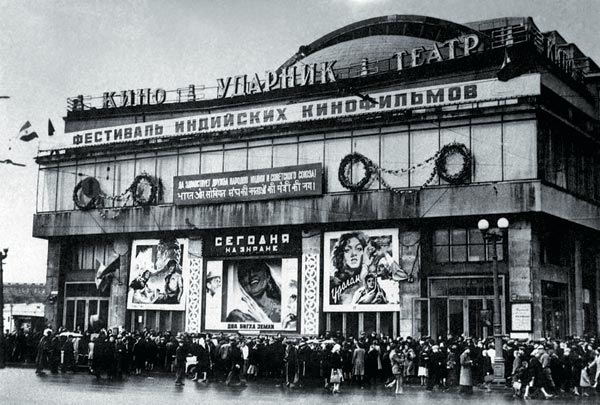 Фото №4 - Бродяга, создавший империю
