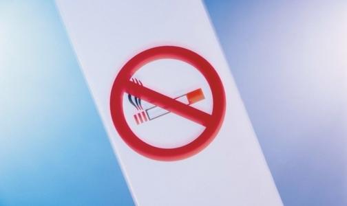 Фото №1 - Минздрав разработает требования к «курилкам» и штрафы за курение в общественных местах