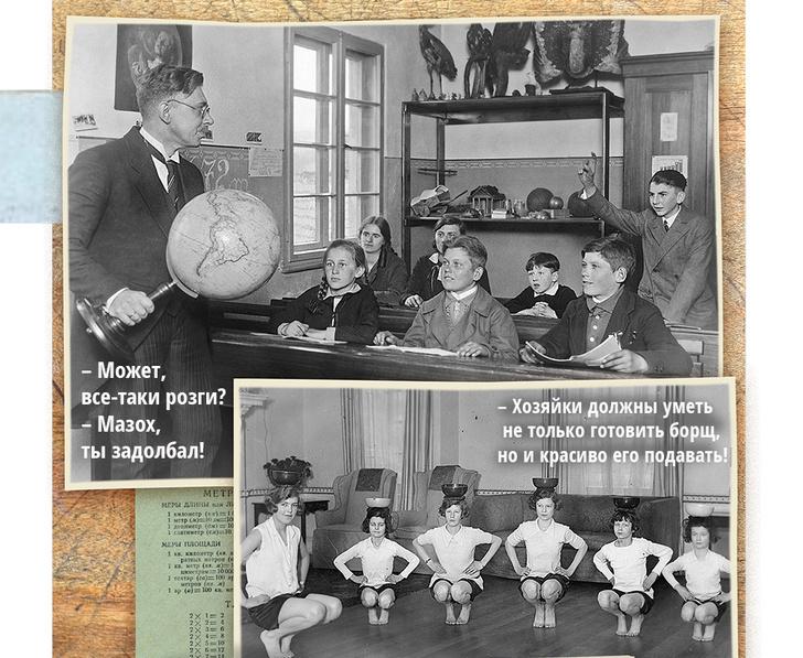 Фото №6 - В поисках утраченной промокашки: каллиграфия, хоровое чтение и другие забытые, но полезные методы обучения в школах