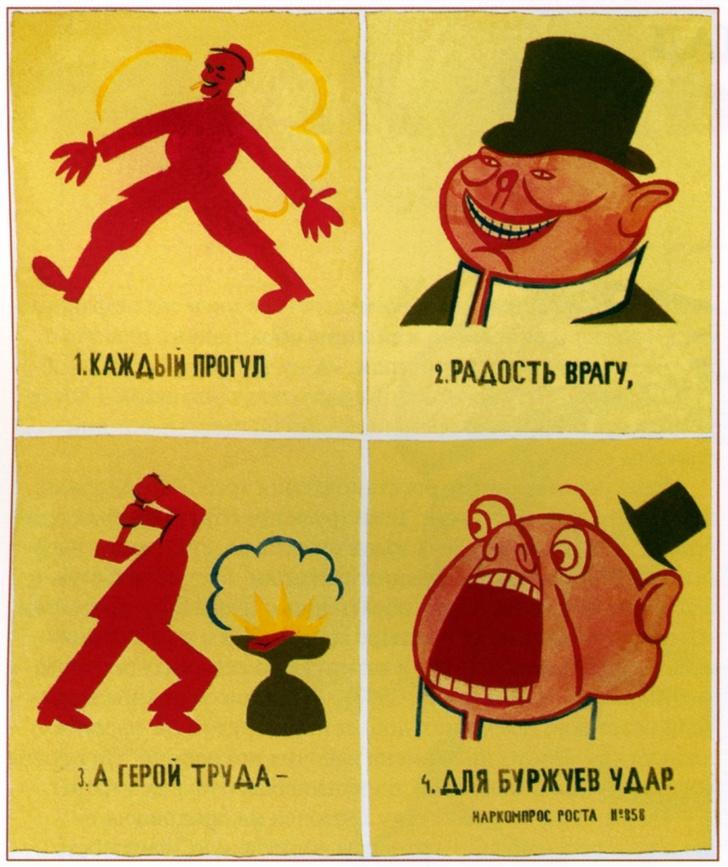 Фото №8 - Вместо тысячи слов: любопытные факты из истории карикатуры
