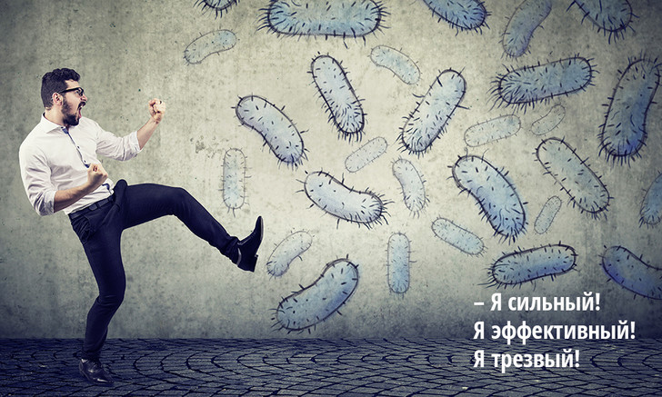 Фото №1 - По версии ученых, за поведение человека отвечает, не только мозг, но и бактерии