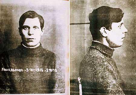 Фото №3 - От татей до убивцев: 5 отпетых преступников Российской империи