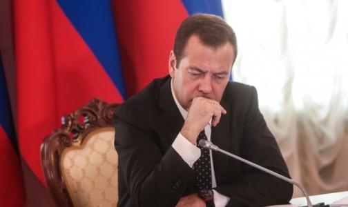 Фото №1 - Медведев назвал главные задачи правительства в здравоохранении