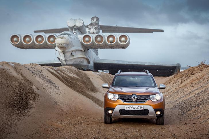 Фото №3 - Новый Renault Duster— бронебойный для корейских захватчиков