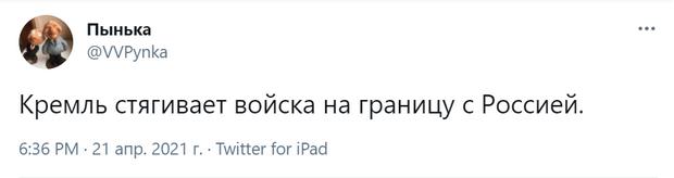 Фото №4 - Лучшие шутки неунывающих участников митинга в поддержку Навального