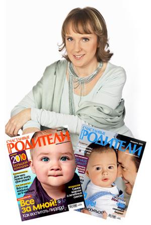 Фото №1 - Подписка на журнал «Счастливые родители»