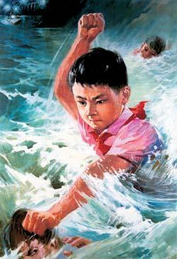 Фото №5 - Мао на войне с культурой