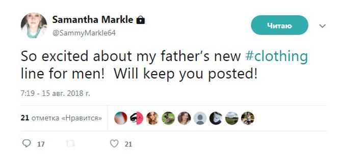 Фото №2 - Отец Меган Маркл нашел новый способ заработать на родстве с королевской семьей