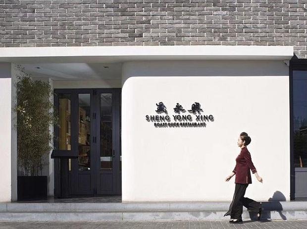 Фото №2 - 6 ресторанов Пекина, в которые обязательно нужно зайти