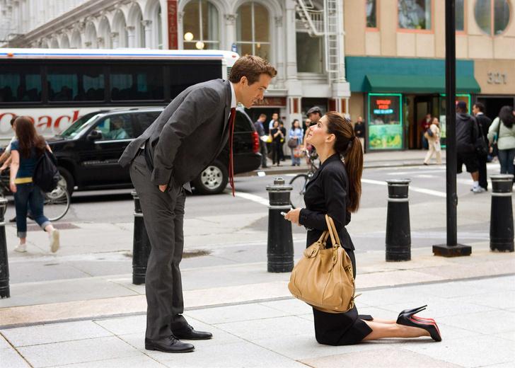 Кадр из фильма «Предложение»