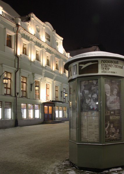 Фото №9 - Московские будни Антоши Чехонте