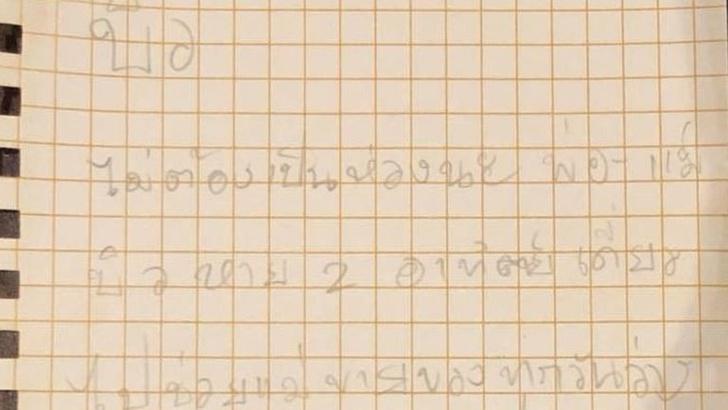 Фото №3 - Новости от #13Survived: 4 освободили, спасение пока приостановлено, дети передали письма родителям
