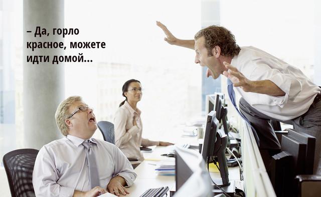 Фото №6 - Тест: Какой босс из тебя получится