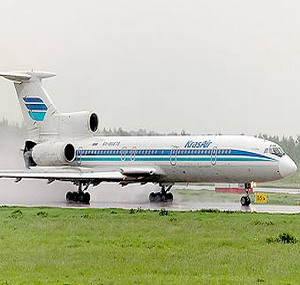 Фото №1 - Вынужденная посадка в хабаровском аэропорту