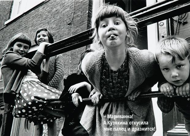 Фото №4 - Разрешенный прием: как в России усыновить ребенка