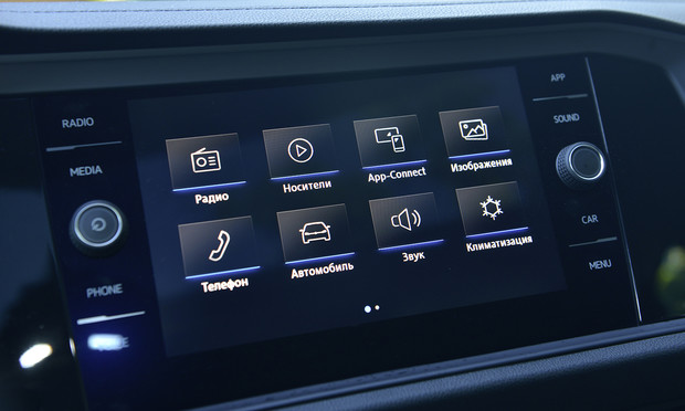 Фото №3 - Новая Volkswagen Jetta: комфорт-класс