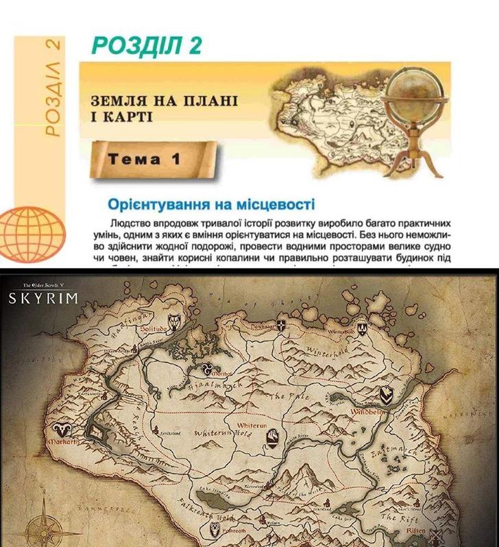 Фото №2 - В украинском учебнике по географии нашли карту из Skyrim