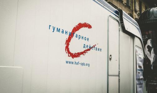 Фото №1 - В Петербурге заработал еще один мобильный пункт для экспресс-тестирования на ВИЧ