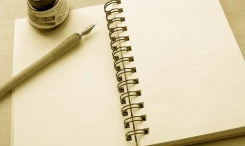 Фото №1 - Пищевой дневник – простой способ похудеть