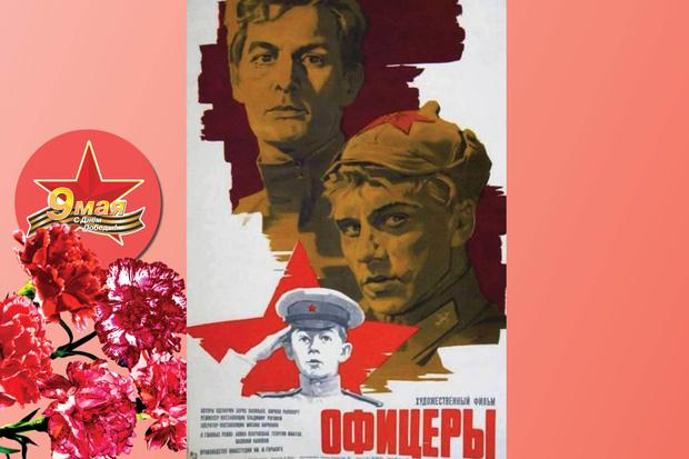 Фото №8 - Топ-10: Военные фильмы, которые стоит посмотреть