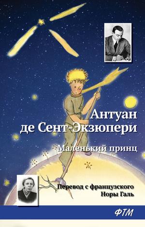 Фото №5 - Просветление: 15 книг, которые открывают новые истины