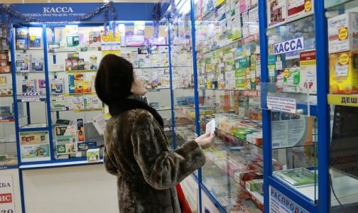 Фото №1 - ТОП-20 самых продаваемых в России лекарств в 2017 году