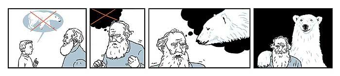 Фото №1 - Назойливый белый медведь: что такое и как работает эффект бумеранга
