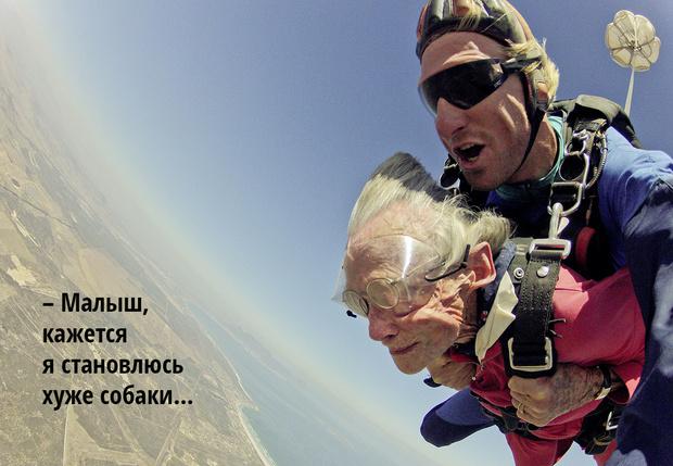 Фото №3 - Пенсионеры-герои: 9 человек, для которых старость стала самым захватывающим периодом жизни