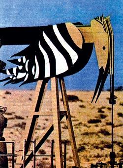 Фото №1 - Нефть на песке