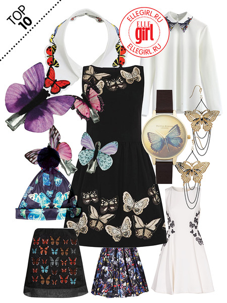 Фото №1 - Топ-10: Вещи с бабочками