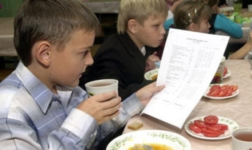 Фото №1 - Кому пожаловаться на питание в школьных столовых?